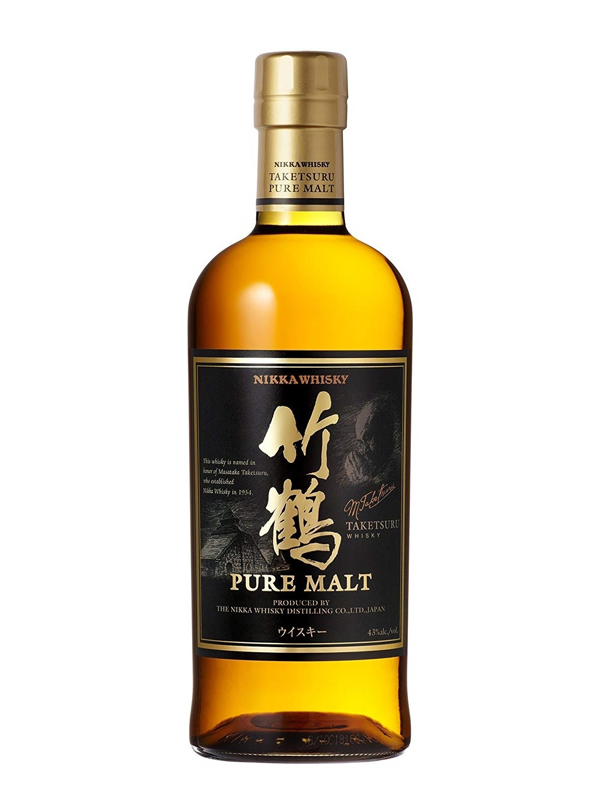 Taketsuru Pure Malt Whisky No Aged Nikka-31